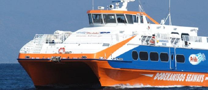 Dodekanisos-Seaways-Ferry Dodekanisos-Pride