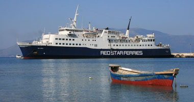 Red-Star-Ferries Port Arrival